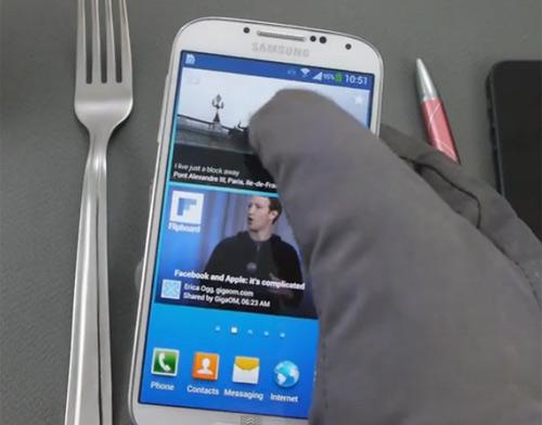 Galaxy S4 chống bụi, nước sắp ra mắt - 1