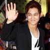 """Kim Bum liên tục nói """"Anh yêu em"""" với fan"""