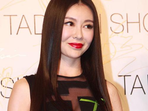 Khoảng hở níu mắt của người đẹp Hoa ngữ - 3