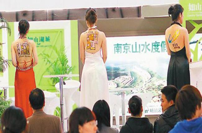 Hội chợ bất động sản tổ chức tại Nam Kinh (Trung Quốc)vừa quađã có hình thức chào bán căn hộ mới mẻ.