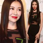 Thời trang - Khoảng hở níu mắt của người đẹp Hoa ngữ