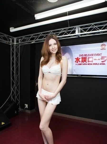 """""""Thiên thần"""" Nhật quyến rũ cùng bikini - 2"""