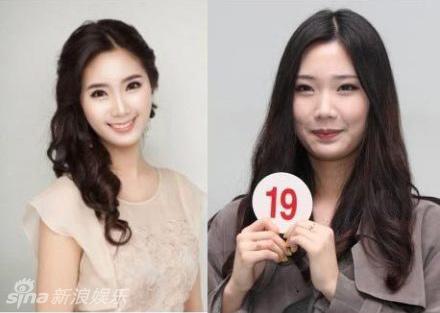 Choáng với nhan sắc của thí sinh hoa hậu - 18