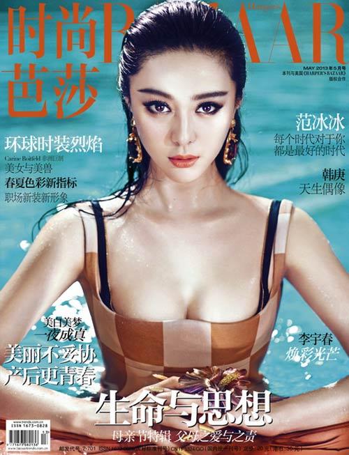Phạm Băng Băng, Song Hye Kyo đẹp rạng rỡ - 6