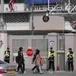 Tin tức trong ngày - Đại sứ quán Mỹ tại HQ nhận thư dọa tấn công