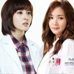 Phim - 4 nữ bác sĩ xinh đẹp của màn ảnh Hàn