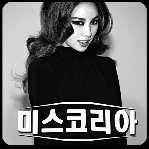 Nữ hoàng sexy hóa thân Miss Korea - 3