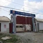 """Tin tức trong ngày - Bát nháo lao động Trung Quốc làm việc """"chui"""""""
