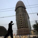 Tin tức trong ngày - Những tòa nhà kỳ dị nhất Trung Quốc