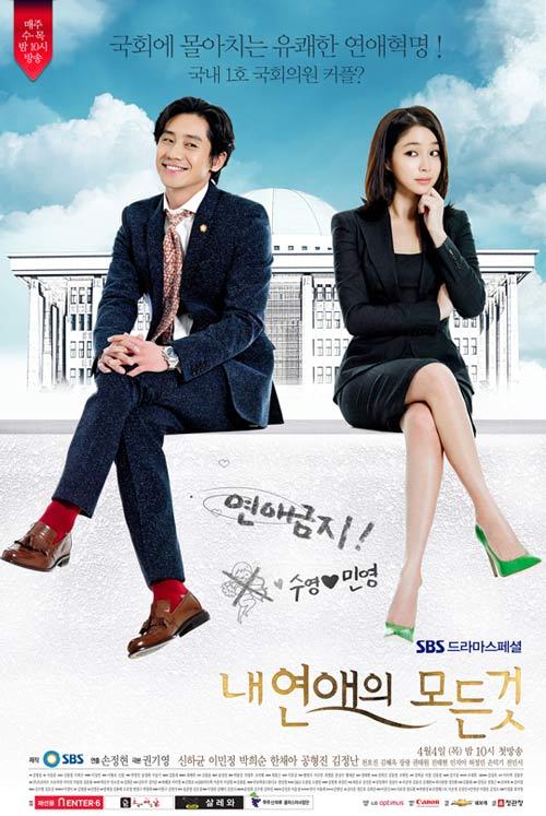 Những phim bộ Hàn gây sốt tháng Tư - 4