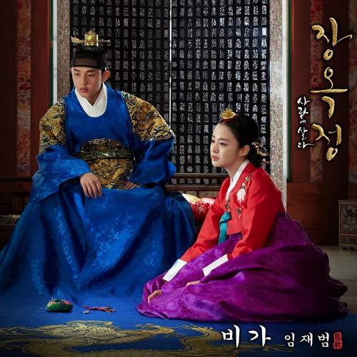 Những phim bộ Hàn gây sốt tháng Tư - 6