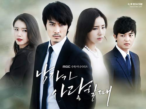 Những phim bộ Hàn gây sốt tháng Tư - 3