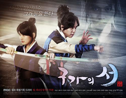 Những phim bộ Hàn gây sốt tháng Tư - 5