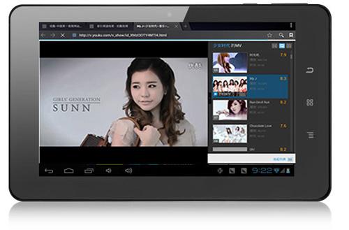Máy tính bảng Sunpad lần đầu xuất hiện tại VN - 9