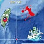 Tin tức trong ngày - Philippines bắn chết ngư dân Đài Loan