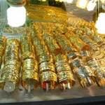 Tài chính - Bất động sản - Tuần tới, giá vàng tiếp tục giảm