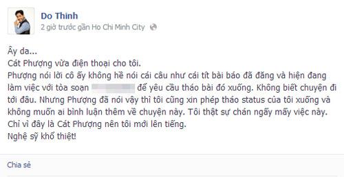 Chê Cát Phượng nông cạn, Đức Thịnh bị chỉ trích, Ca nhạc - MTV, cap doi hoan hao, cap doi hoan hao 2013, CDHH, Cat Phuong, Thanh Thuy, Duc Thinh, Quan quan, giai nhat, ngoi sao, tin tuc