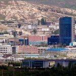 Tin tức trong ngày - Triều Tiên: Kaesong sắp thành di sản thế giới