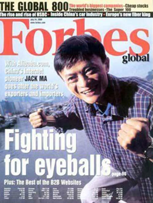 Chuyện ít biết về 'Bill Gates của TQ' - 4