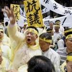 Tin tức trong ngày - Đài Loan tập trận gây sức ép cho Philippines