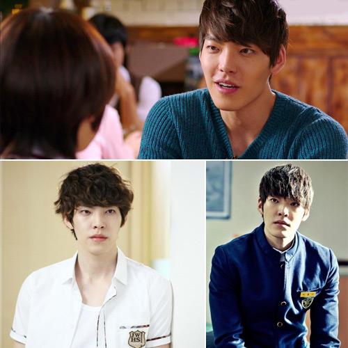 Lee Min Ho có trai đẹp cạnh tranh - 5