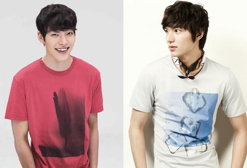 Lee Min Ho có trai đẹp cạnh tranh - 2