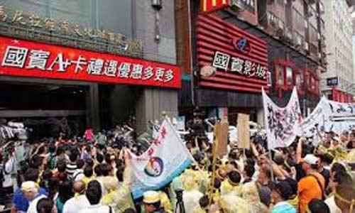 Tổng thống Philippines xin lỗi Đài Loan - 1