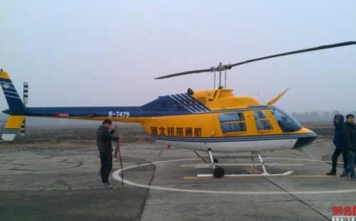 TQ: Trực thăng bị cướp trước giờ bay - 1