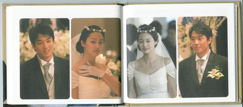 Kim Tae Hee trong veo 9 năm về trước - 12