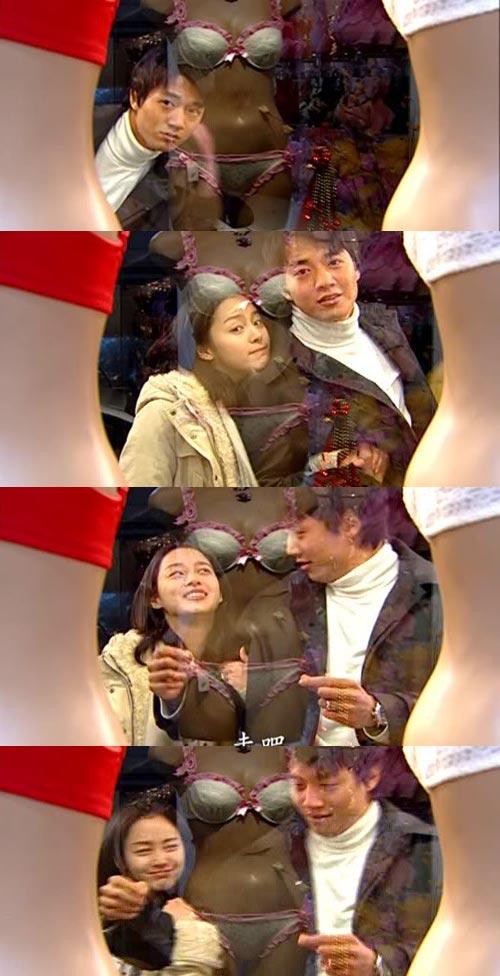 Kim Tae Hee trong veo 9 năm về trước - 19