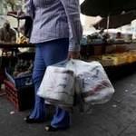 Tin tức trong ngày - Venezuela: Dân sốt vó lo thiếu giấy vệ sinh