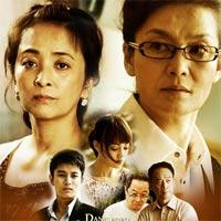 Phim hay về những bà mẹ quá yêu con