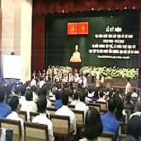 Kỷ niệm 123 năm ngày sinh Chủ tịch Hồ Chí Minh