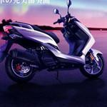 Ô tô - Xe máy - Yamaha SMAX - Đối thủ mới của Honda PCX 150