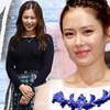 Son Ye Jin xinh đẹp hơn hoa hậu