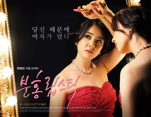 Phim hay VTV3: Son môi hồng - 2