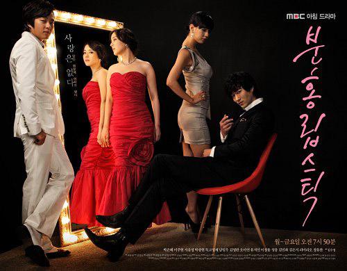 Phim hay VTV3: Son môi hồng - 1