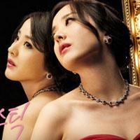 Phim hay VTV3: Son môi hồng