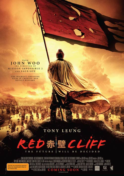 Điện ảnh Trung Quốc thập kỉ bùng nổ (phần 2) - 1
