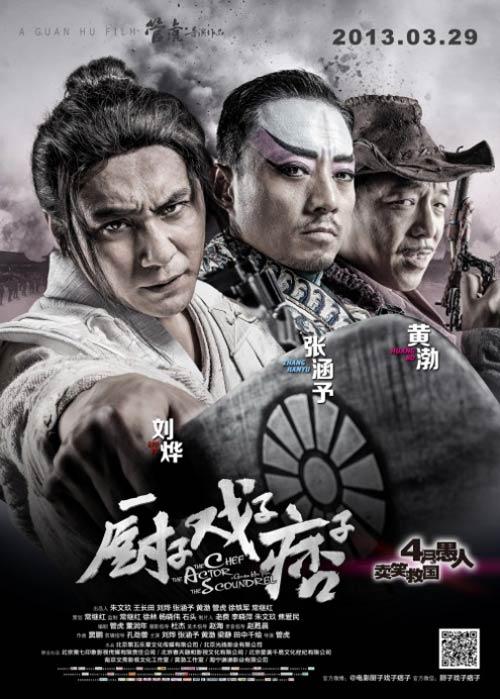 Điện ảnh Trung Quốc thập kỉ bùng nổ (phần 2) - 4