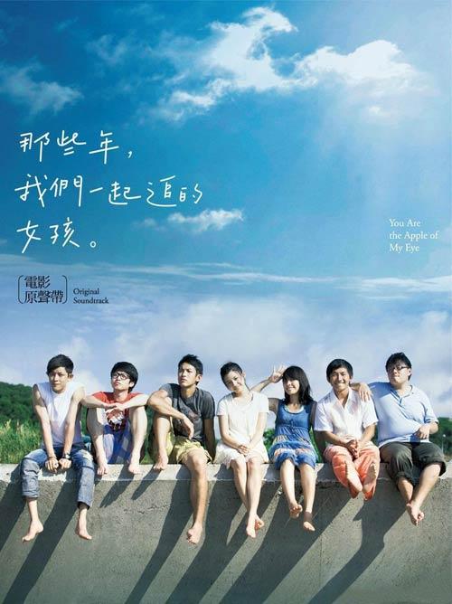 Điện ảnh Trung Quốc thập kỉ bùng nổ (phần 2) - 6