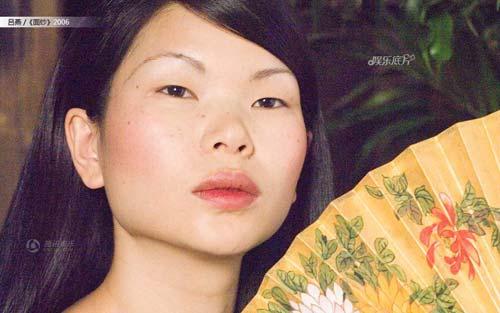 Sao bự Hoa Ngữ bị o ép trong phim Mỹ - 14