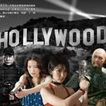 Phim - Sao bự Hoa Ngữ bị o ép trong phim Mỹ