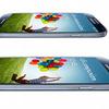 Galaxy S4 mini rò rỉ thêm cấu hình