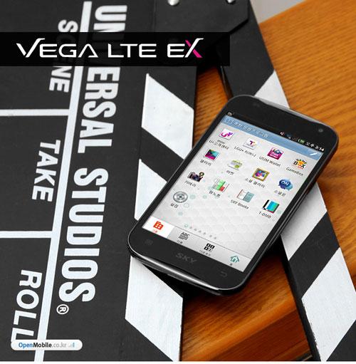 """""""Đánh giá"""" Sky VEGA LTE A820: Sát thủ vô danh - 7"""
