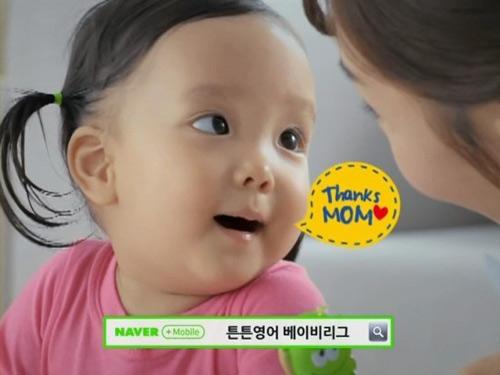 """Tròn mắt vì cô bé """"tiểu Lee Hyori"""", Ca nhạc - MTV, tieu lee hyori, lee go eun, bad girls, ca si, ca nhac, ngoi sao, bao ngoi sao, giai tri, showbiz, bao, vn"""