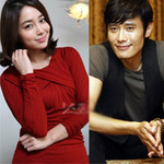 Ngôi sao điện ảnh - Tin nóng đám cưới Lee Byung Hun