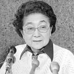 Bông hồng Tokyo  và phiên tòa thế kỷ (Kỳ cuối)