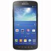 Samsung Galaxy S4 Active chính thức trình làng