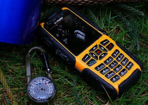 Điện thoại siêu bền Pin khủng giá chỉ 590.000đ - 4